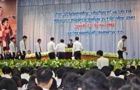 รูปภาพ : การปัจฉิมนิเทศนักศึกษาประจำปีการศึกษา 2561
