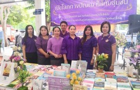 รูปภาพ : งานพิษณุโลกเปิดโลกการอ่านหนังสือสืบสานวัฒนธรรมไทย ประจำปี 2562