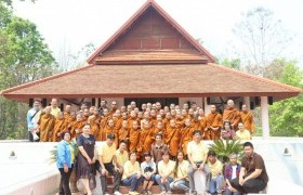 รูปภาพ : สถช.ต้อนรับคณะสามเณรโครงการลูกแก้วอนุรักษ์ถิ่นไทย รุ่นที่ 5/2562 วัดถ้ำแกลบ และผู้ติดตาม เยี่ยมชมและศึกษาดูงาน
