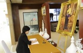 รูปภาพ : อธิการบดีพร้อมคณะผู้บริหารร่วมพิธีลงนามถวายพระพรชัยมงคลเนื่องในวันคล้ายวันพระราชสมภพ 2 เมษายน