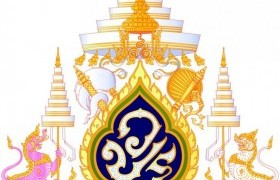 รูปภาพ : ตราสัญลักษณพระราชพิธีบรมราชาภิเษก พุทธศักราช ๒๕๖๒