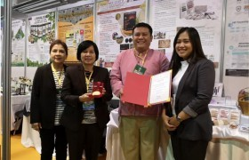 Image : RMUTL Lampang got 11 outstanding inventions and innovation awards