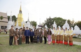 Image : RMUTL attended the ceremony of worshiping Ku Chao Luang annual B.E. 2562, due to Thai Traditional New Year's Day