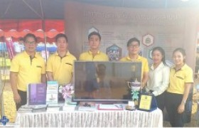 Image : Community Technology Transfer Center organized the booth of Academic Service Exhibition in Governor, Chief of Affair Sector, and Executive of Local Administrative Organization Meet People Project Fiscal Year 2019