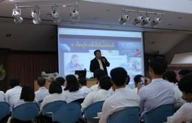 รูปภาพ : โครงการปฐมนิเทศนักศึกษาปฏิบัติประสบการณ์วิชาชีพครู ประจำปี 2562