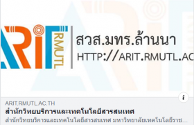 รูปภาพ : ประชาสัมพันธ์ นักศึกษา มทร.ล้านนา เข้าใช้งาน WIFI มหาวิทยาลัย @Internet-RMUTL