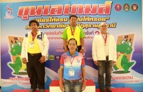 รูปภาพ : อาจารย์ คณะวิศวกรรมศาสตร์ มทร.ล้านนา เชียงราย คว้ารางวัลรองชนะเลิศจากกีฬาหมากกระดาน ประเภทหมากรุกไทย จากการแข่งขันกีฬาบุคลากรสำนักงานคณะกรรมการการอุดมศึกษา