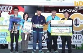 รูปภาพ : ขอแสดงความยินดีกับนักศึกษา หลักสูตรวิศวกรรมคอมพิวเตอร์ ได้รับรางวัลรองชนะเลิศอันดับ 2 ระดับประเทศ