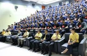 รูปภาพ : คณะวิศวกรรมศาสตร์ มทร.ล้านนาพิษณุโลก จัดกิจกรรม Smart Camp ระหว่างวันที่  10-14 มิถุนายน  2562