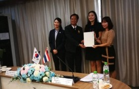 รูปภาพ : Korea International  Cooperation Agency:KOICA
