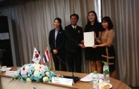 รูปภาพ : Korea International  Cooperation Agency:KOICA