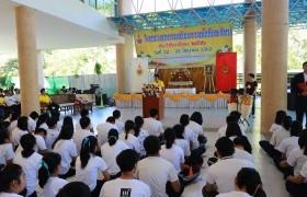 รูปภาพ : มทร.ล้านนา เชียงราย จัดโครงการอบรมจริยธรรมนักศึกษาใหม่ ประจำปีการศึกษา 2562