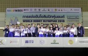 รูปภาพ : มทร.ล้านนา จับมือภาคีเครือข่าย จัดแข่งขัน โอลิมปิกหุ่นยนต์เฟ้นหาสุดยอดเยาวชนตัวแทนประเทศไทยไปแข่งขันโอลิมปิกหุ่นยนต์นานาชาติที่ประเทศฮังการี