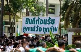 รูปภาพ : สโมสรนักศึกษาจับมือสมาคมศิษย์เก่าแม่วัง จัดกิจกรรมรับน้องเข้าบ้าน 62 พร้อมมอบรุ่น แม่วัง 48