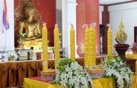รูปภาพ : โครงการส่งเสริมพระพุทธศาสนาเนื่องในวันเข้าพรรษา