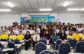รูปภาพ : Young Inventors: นำเสนอแผนสร้างแบรนด์ พัฒนานวัตกรรมเชิงสร้างสรรค์ตอบโจทย์ Thailand 4.0