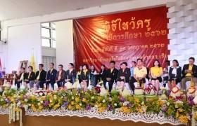 รูปภาพ : มทร.ล้านนา จัดพิธีไหว้ครู ประจำปีการศึกษา 2562
