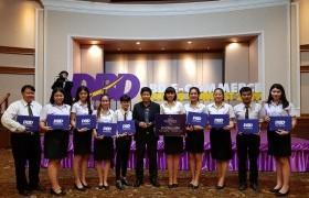 รูปภาพ : นักศึกษา มทร.ล้านนา เชียงราย คว้ารางวัลชนะเลิศระดับประเทศ จากการแข่งขัน DBD e-Commerce Pitching Contest 2019 จัดโดยกรมพัฒนาธุรกิจการค้า