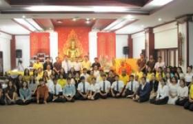 รูปภาพ : ศูนย์วัฒนธรรมศึกษา จัดกิจกรรมไหว้พระสวดมนต์และฟังพระธรรมเทศนา เนื่องในเทศกาลเข้าพรรษา วันที่ 31 กรกฎาคม 2562