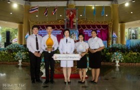 รูปภาพ : พิธีถวายเครื่องราชสักการะและจุดเทียนถวายพระพรชัยมงคล เนื่องในวันเฉลิมพระชนมพรรษา 12 สิงหาคม 2562