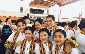 รูปภาพ : Congratulations on your graduation.