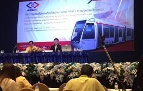 รูปภาพ : คณาจารย์หลักสูตร วศ.บ.ยธ เข้าร่วมรับฟังประชุมรับฟังความคิดเห็นของประชาชน ครั้งที่ 1 โครงการระบบขนส่งมวลชนจังหวัดเชียงใหม่ สายสีแดง (โรงพยาบาลนครพิงค์ – แยกแม่เหียะสมานสามัคคี)