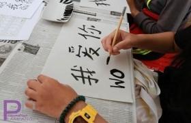 รูปภาพ : ศูนย์ภาษา มทร.ล้านนา ลำปาง จัดโครงการพัฒนาทักษะภาษาจีน ให้นักศึกษาใช้ภาษาจีนสื่อสารในชีวิตประจำวันได้อย่างถูกต้องเหมาะสม และมีความเข้าในวัฒนธรรมจีน