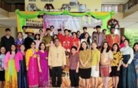 รูปภาพ : งานวันวัฒนธรรมนานาชาติ Inter Cultural Day  ประจำปี 2562