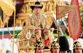รูปภาพ : นิตยสารราชมงคลล้านนา ฉบับที่ 11
