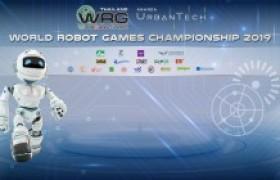 รูปภาพ : ร่วมส่งกำลังใจให้เด็กเตรียมวิศวกรรมศาสตร์ ในการแข่งขันหุ่นยนต์นานาชาติ World Robot Games 2019