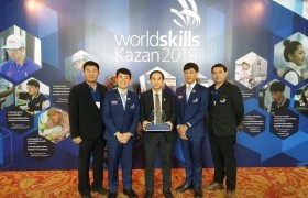 รูปภาพ : กระทรวงแรงงานมอบรางวัลเยาวชนคนเก่งที่สร้างชื่อเสียงให้แก่ประเทศชาติ จากเวที World Skills Kazan 2019