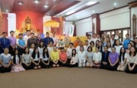 รูปภาพ : ศูนย์วัฒนธรรมศึกษา จัดกิจกรรมไหว้พระสวดมนต์และฟังพระธรรมเทศนา เนื่องในเทศกาลเข้าพรรษา วันที่ 29 สิงหาคม 2562