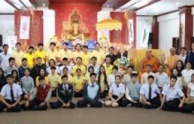 รูปภาพ : ศูนย์วัฒนธรรมศึกษา จัดกิจกรรมไหว้พระสวดมนต์และฟังพระธรรมเทศนา เนื่องในเทศกาลเข้าพรรษา วันที่ 6 กันยายน 2562