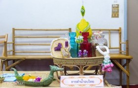 รูปภาพ : การอบรมการทำเครื่องหอมไทยโบราณ ร่วมสืบสานอนุรักษ์มรดกไทย