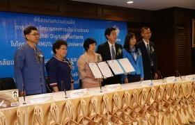 รูปภาพ : มทร.ล้านนา จับมือธนาคารกรุงไทย เปิดบริการการเงิน Krungthai Digital Platform เดินหน้าโครงการ RMUTL Smart University 4.0