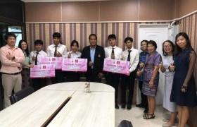 รูปภาพ : มอบรางวัลการประกวด Idea สร้างสรรค์ Smart Start Idea by GSB Startup ประจำเดือนสิงหาคม 2562