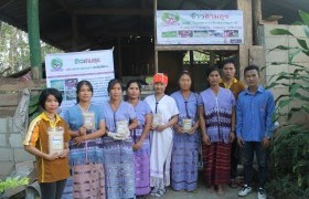 "Image : The project of Environmental Development of Community and Cultural Inheritance of Local Rice Product Buenermu… ""Khao Sam Suk"" the pride of the nation"