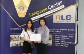 รูปภาพ : ขอแสดงความยินดีกับนักศึกษาในการแข่งขันการอ่านออกเสียงภาษาอังกฤษ (Read Aloud)