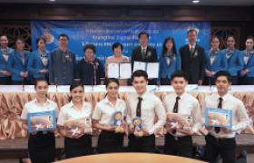 รูปภาพ : คลิปวิดีโอ : มทร.ล้านนา จับมือ ธนาคารกรุงไทย เปิดบริการ Krungthai Digital Platform