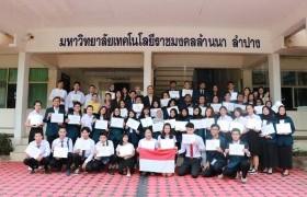 รูปภาพ : มทร.ล้านนา ลำปาง จัดพิธีปิดโครงการศึกษาแลกเปลี่ยนวัฒนธรรมนักศึกษาโครงการ BRIC ห้องเรียนในไทย