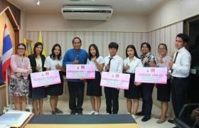 รูปภาพ : ขอแสดงความยินดีกับนักศึกษาที่ได้รับรางวัล โครงการ GSB Innovation Club กิจกรรม Smart Start Idea by GSB ประจำเดือนกันยายน 2562