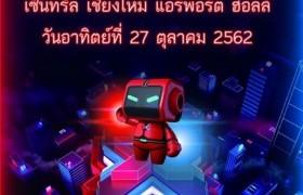 รูปภาพ : คณะวิศวกรรมศาสตร์ มหาวิทยาลัยเทคโนโลยีราชมงคลล้านนา ร่วมกับ บริษัท อิมเมจิเนียริ่ง เอ็ดดูเคชั่น จำกัด จัดการแข่งขัน MakeX Thailand 2019 ระดับภูมิภาคภาคเหนือ