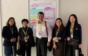 รูปภาพ : นักวิจัย มทร.ล้านนา ลำปาง  ร่วมนำเสนอผลงานวิจัย การประชุมวิชาการนานาชาติ The  Asean Food Conference 2019 ครั้งที่ 16  ณ เมืองบาหลี