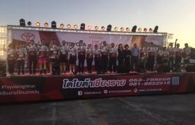 รูปภาพ : อาจารย์และบุคลากร มทร.ล้านนา เชียงราย เข้าร่วมงานTOYOTA LIVE ALIVE RUN SERIES 2019 ร่วมสมทบเข้ากองทุน เมืองไทยไร้หมอกควัน