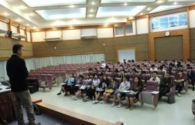 รูปภาพ : คณะวิศวกรรมศาสตร์  จัดโครงการปฐมนิเทศสหกิจศึกษา ภาคเรียนที่ 2 ปีการศึกษา 2562