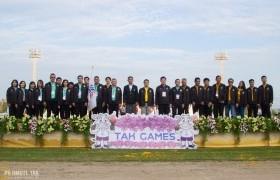 รูปภาพ : พิธีปิดการแข่งขันกีฬาเยาวชนแห่งชาติ ภาค 5 ครั้งที่ 36