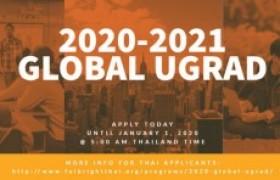 รูปภาพ : รับสมัครสอบชิงทุน Global Undergraduate Exchange Program ประจำปีการศึกษา 2563