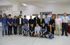 Image :  Civil Engineering Researcher, RMUTL opened a research room showing the results of studying the raw materials for the production of refractory materials.