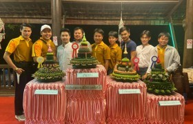 Image : The first runner-up, Krathong contest Loy Krathong Loi Krathong Song Kwae Lae past the year 2019
