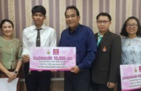 Image : Awarding video clip contest for Idea contest, Smart Start Idea by GSB Startup,  October 2019.